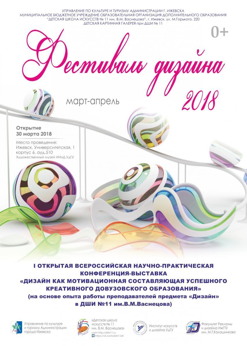 Организации Бобруйска - Туризм и спорт - bobruiskru
