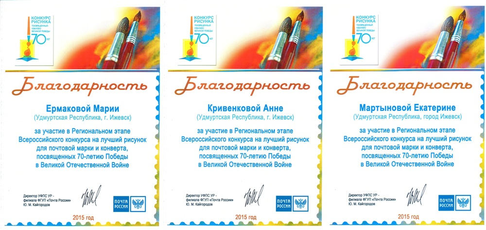 Всеросийские конкурсы по рисунку