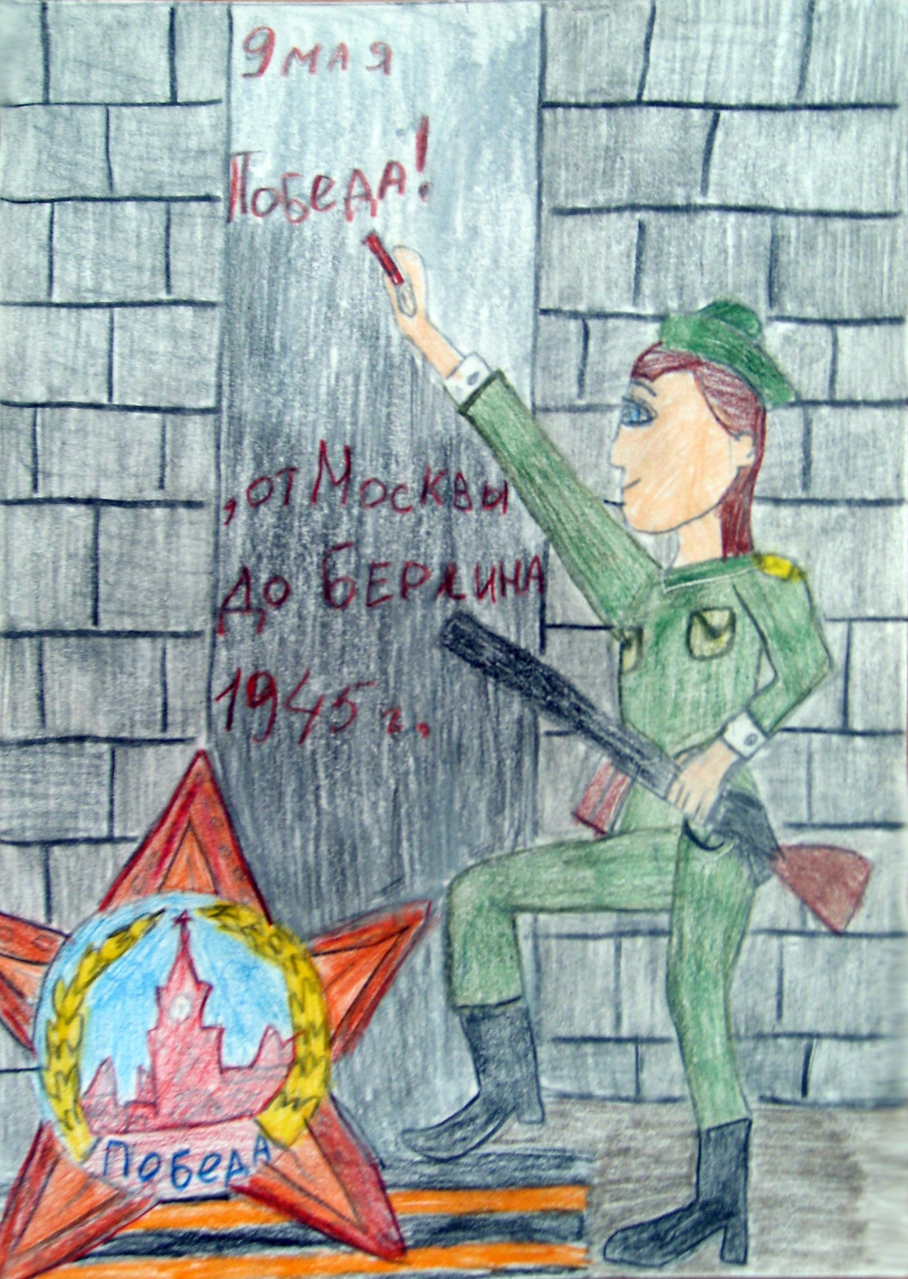открытка 11 лет: